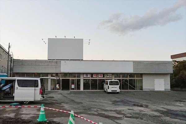 プロノ江別店跡地店舗