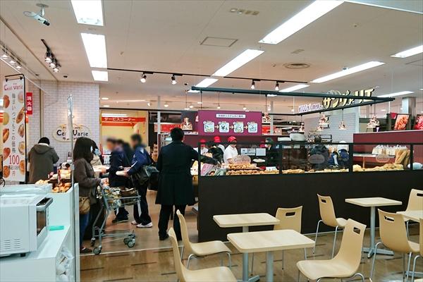 サンヴァリエ江別店内