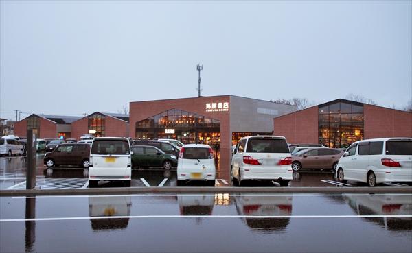 江別蔦屋書店オープン