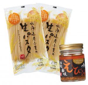 江別 蔦屋書店限定 もへじセレクト 北海道産小麦の生パスタセット