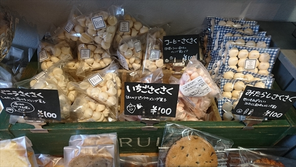 メレンゲ菓子(さくさく)