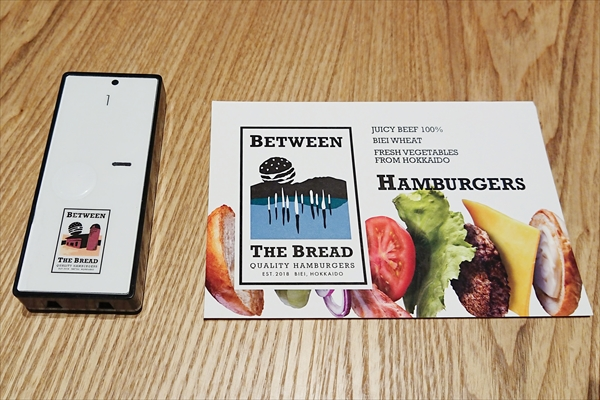 between the bread 美瑛店と江別店のロゴ