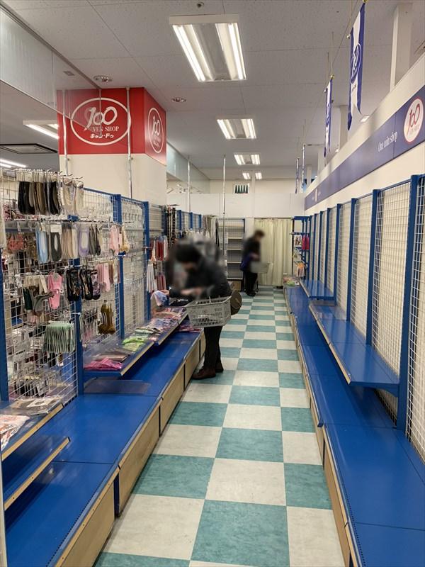 キャンドゥ西友厚別店閉店セール