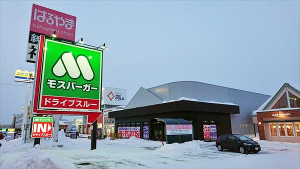 エニタイムフィットネス野幌店