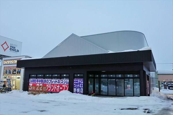 エニタイムフィットネス野幌店の建物外観
