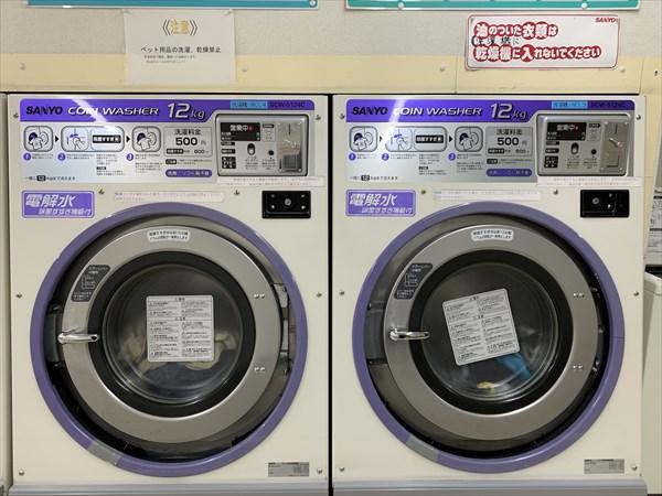 12キロ・コイン洗濯機