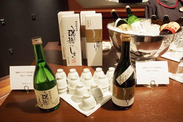 地酒・瑞穂のしずく・江別ビール