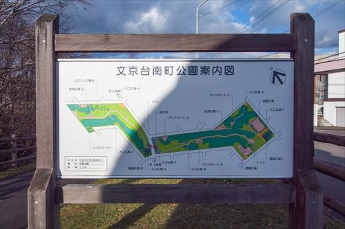 文京台南町公園案内図