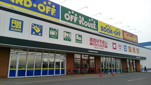 ブックオフ江別店