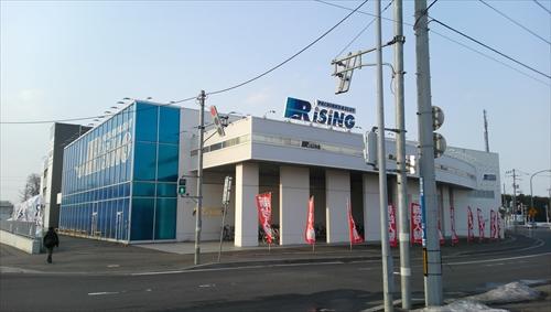 パチンコ・ライジング江別店