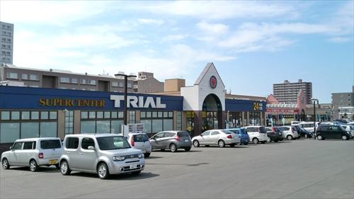 トライアル野幌店