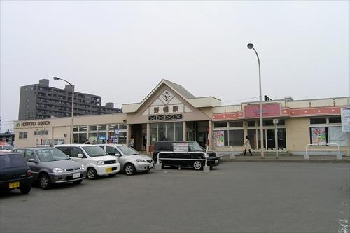 野幌駅北口・旧駅舎