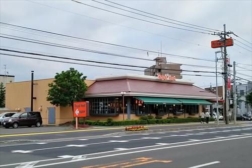 ロイヤルホスト江別店・北側