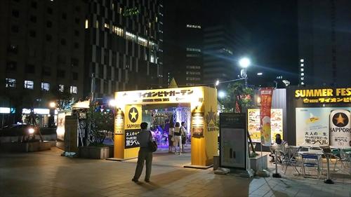 札幌駅前のビアガーデン