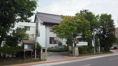 浄土宗・天徳寺