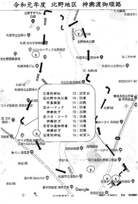 厚別神社神輿渡御順路コース