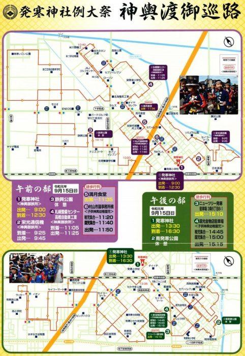 発寒神社・神輿渡御巡行ルートマップ2019