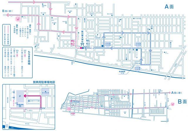 新川皇大神社神輿渡御順路地図