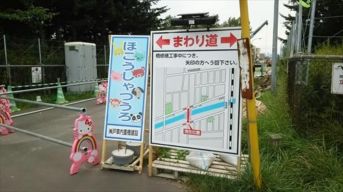 回り道案内図