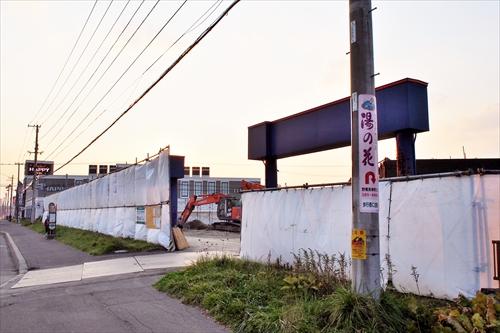 セカンドストリート厚別店解体工事中