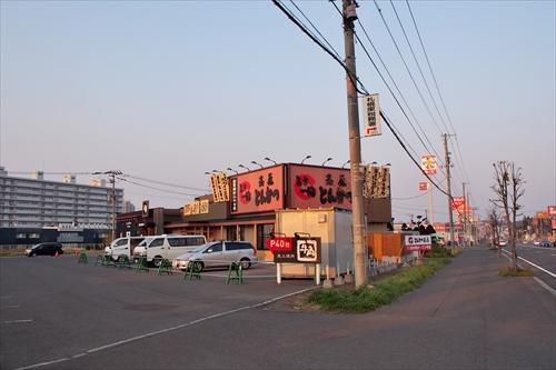 とんかつ玉藤 厚別店駐車場