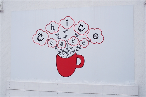 chico cafeのロゴマーク看板
