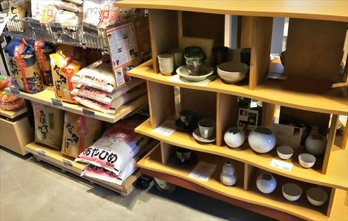 江別産米と陶器