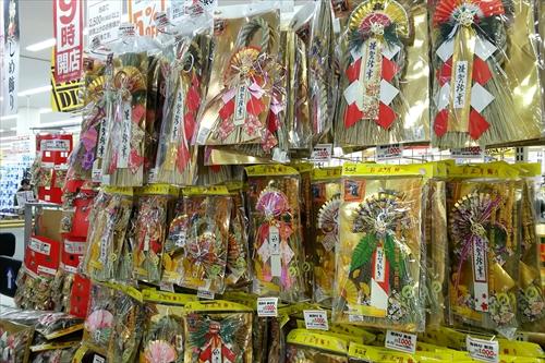 北海道の注連飾り売り場