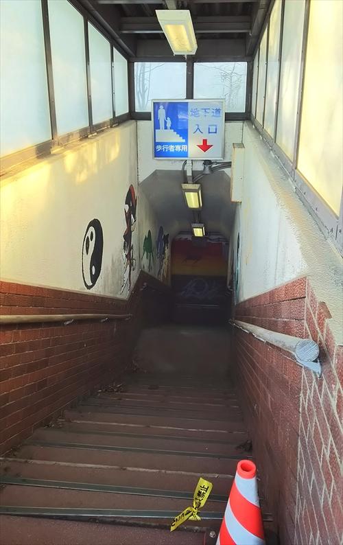 地下歩道階段