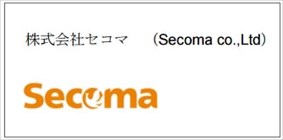 セイコーマート(セコマ)
