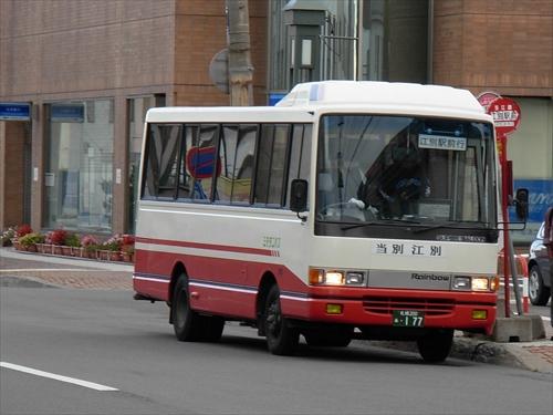 当江線]石狩当別駅~江別駅間の路線バスが廃止へ - 【えべナビ ...