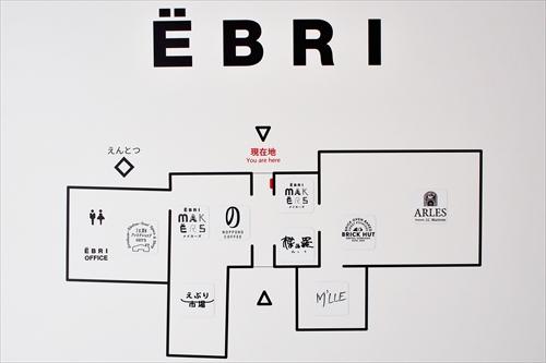 エブリ建物内地図・店舗の位置
