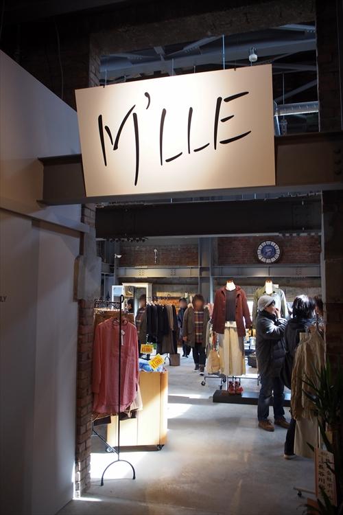 M'LLE(メル)