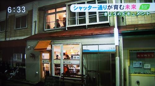 ラーメン屋・麺こいやと江別港