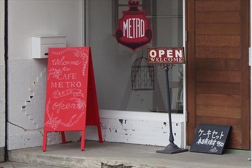 カフェ・メトロ、オープン看板