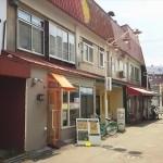 大麻銀座商店街・麺こいや・江別港