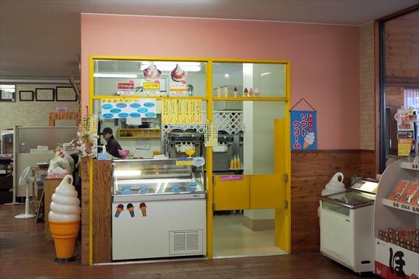 ソフトクリーム屋・販売所