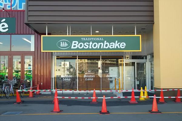 ボストンベイク厚別店