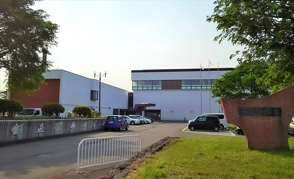 江別市民体育館
