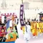 札幌祭り北海道神宮例大祭