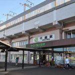 JR千歳駅
