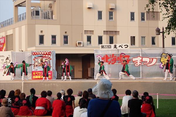 かわなか公園会場(えべつ北海鳴子祭り2016)