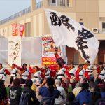 YOSAKOIソーラン(えべつ北海鳴子祭り2016)