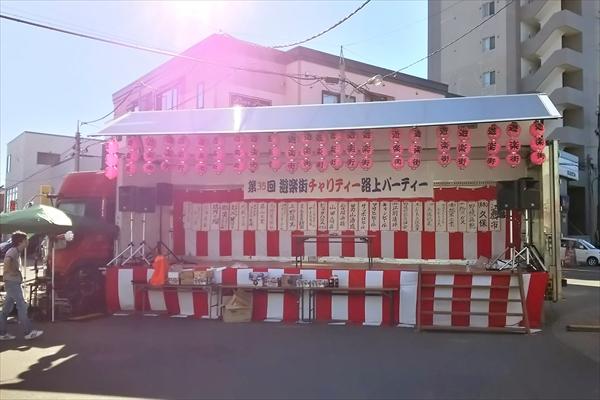 野幌遊楽街ステージ