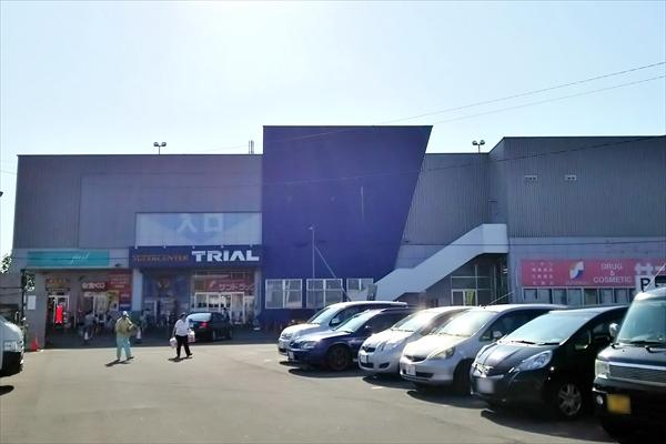 トライアル厚別店