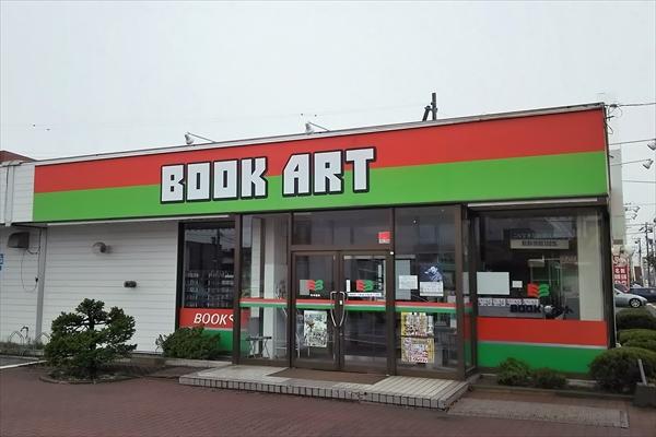 ブックアートのっぽろ駐車場側出入口