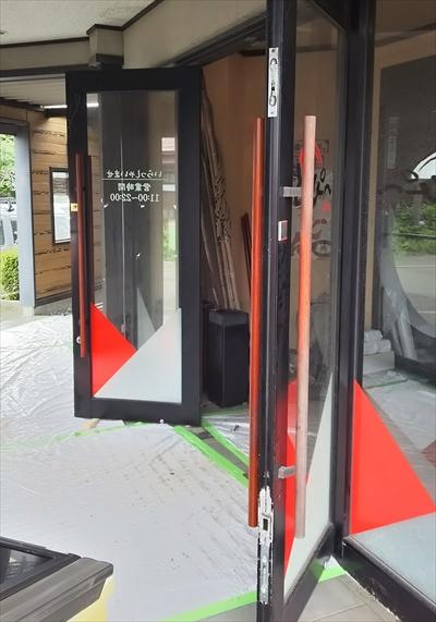 居酒屋・山の猿・新店舗工事