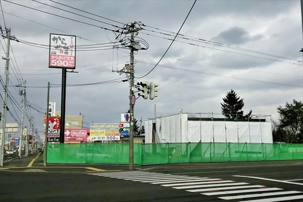 唐揚げ専門店からやま江別弥生町店