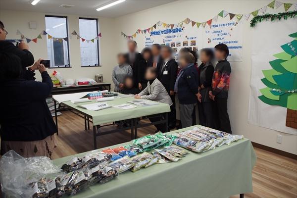 野幌地区女性団体協議会活動報告会