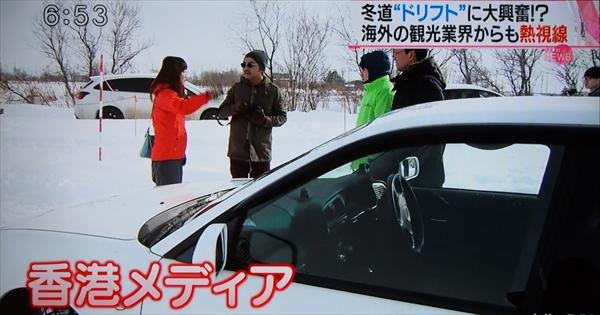 雪上ドリフト体験をする香港メディア